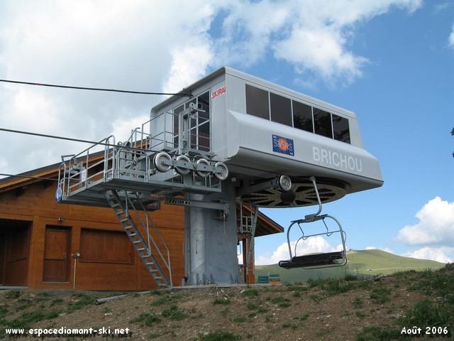 Un siège Skirail